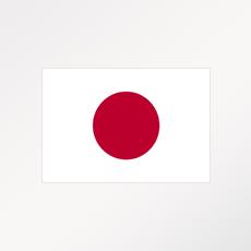 """Drapeau du pays ou de la zone """"Japon"""""""