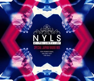 Nyls - Avance (Special Japan Radio Mix) / Copyright Nyls