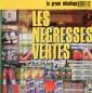 Les Negresses Vertes 0019183.jpg