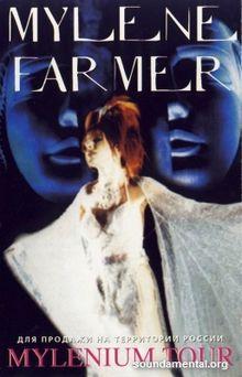 Mylene Farmer 0011680.jpg